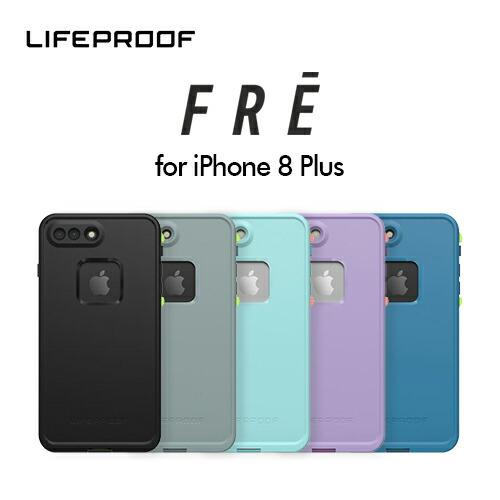 【正規販売代理店】 Lifeproof ライフプルーフ fre for iPhone 8 Plus/7 Plus アイフォン8プラス/7プラス用 耐衝撃ケース 全5色 耐衝撃 防水 防塵 ミルスペック IP68 指紋認証 補償サービス付 4580395352