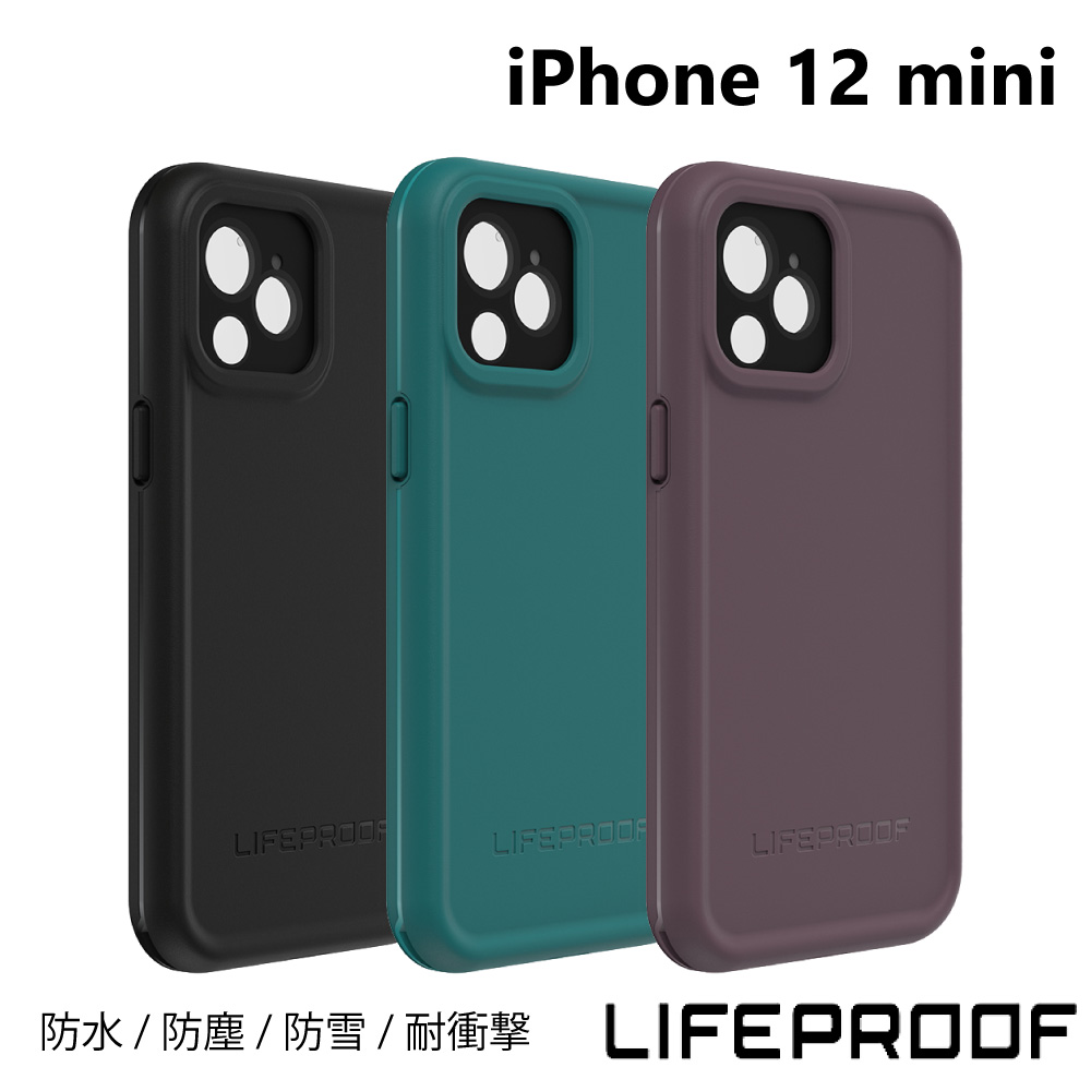 iphone12miniケース 全面保護 防水 LIFEPROOF Fre