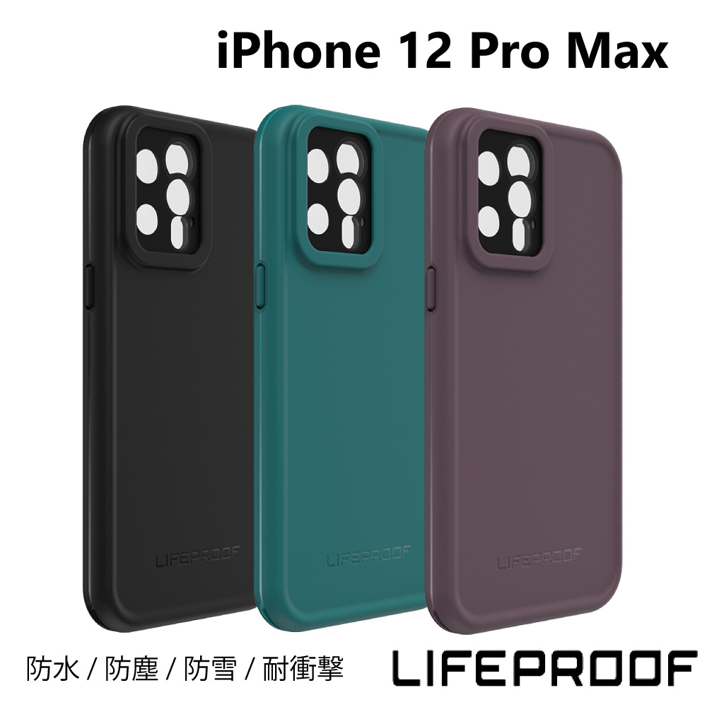 iphone12promaxケース 全面保護 防水 LIFEPROOF Fre