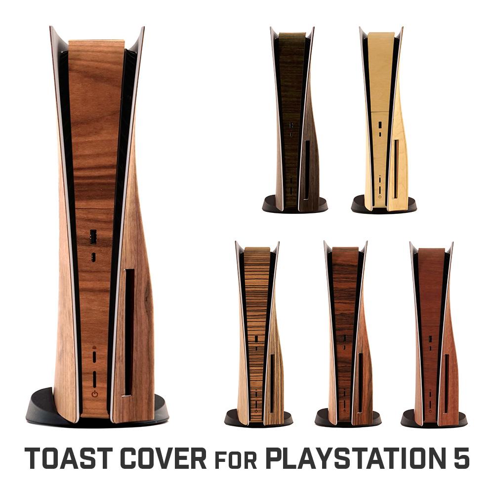 正規代理店 TOAST Cover for 2020春夏新作 PlayStation 5用 リアルウッドカバー プレイステーション5用 PS5用 カバー 木目 ケース 本物の木 サービス インテリア