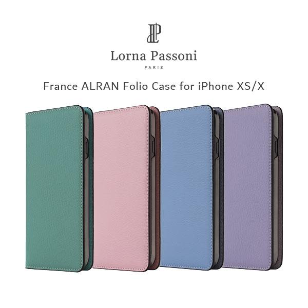 07e045cb51 《LORNAPASSONI》FranceALRANFolioCaseforiPhoneXケース【手帳型/パスケース付/カード収納/