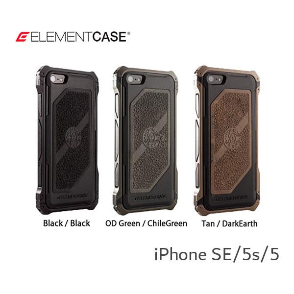 【正規販売代理店】 【ELEMENTCASE】Hogue CollectionSector 5 Black Ops iPhone5/5s/SEケース 《 エレメンタルケース スマホ スマホケース アイフォンSE 》
