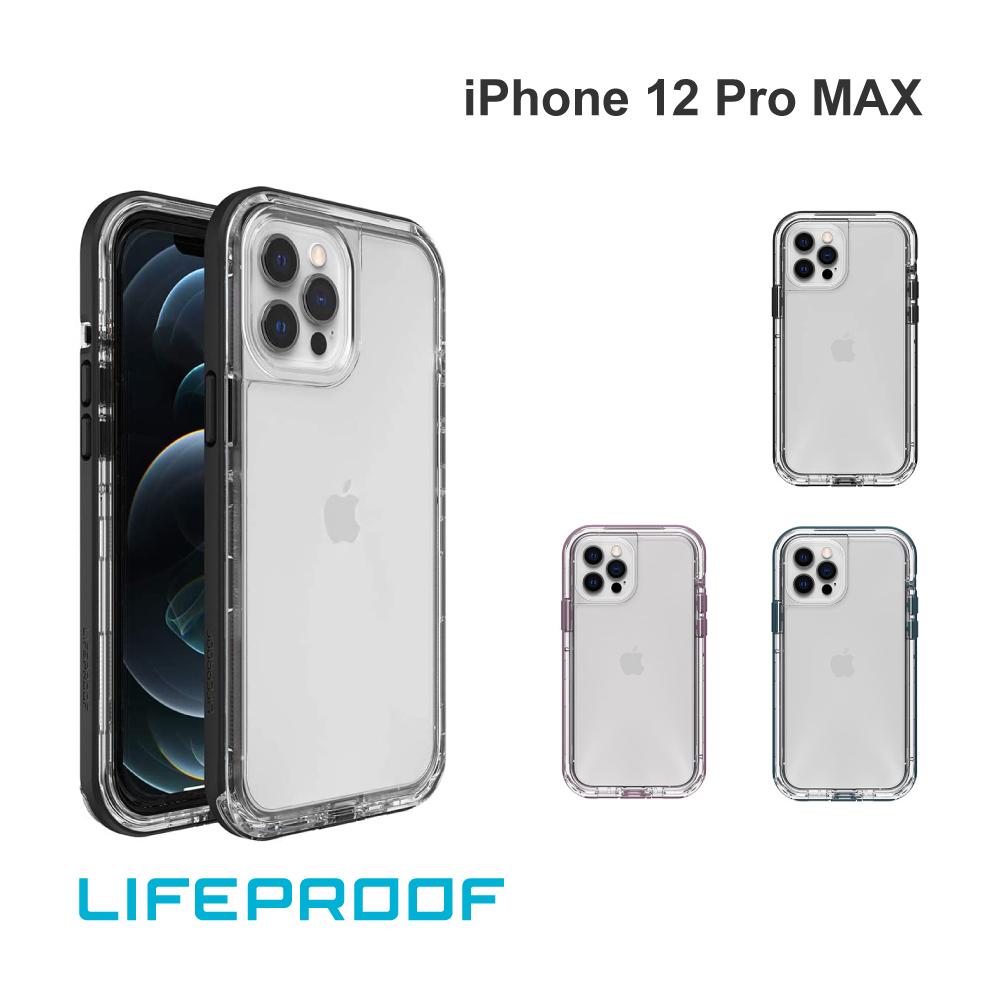 iPhone 12 Pro Max 爆安プライス LIFEPROOF ライフプルーフ 正規代理店 スマホケース 営業 画面割れ補償 耐衝撃 NEXT ケース