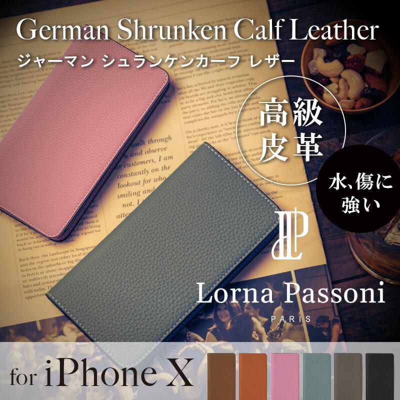 e22b3ef831 《LORNAPASSONI》GermanShrunkenCalfFolioCaseforiPhoneXケース【手帳型/パスケース付/カード収納/
