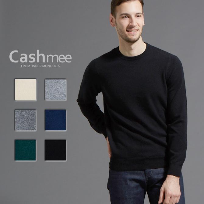 【全6色】『Cashmee カシミヤ100%クルーネックセーター/grain 6color』≪送料無料≫ニット/メンズ/ファッション/カシミヤ/カシミア/シンプル/ベーシック/セーター