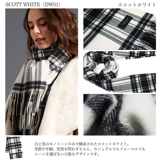 "Add a new ""cashmere 100% check wave scarf /nouvelle lune 9color ' gift their loved ones to the finest large format / cashmere and cashmere / stall / 50648801 / Tartan"