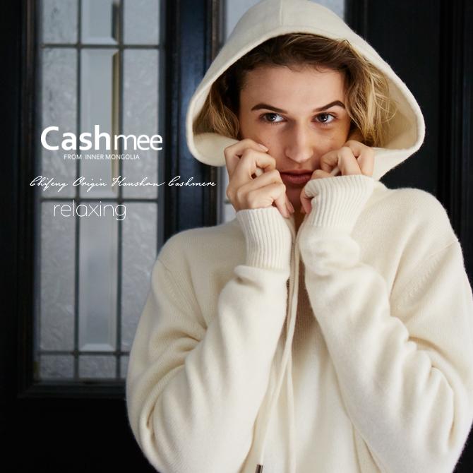 【全4色】『Cashmee カシミヤ100% リラクシング パーカー 4color 』カシミヤ カシミア パーカ ナイトウェア ルームウェア ギフト プレゼント
