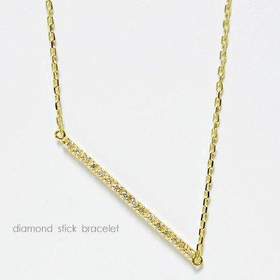 ストレートライン ダイヤモンド0.10 ブレスレット K18 イエローゴールド K18WG K18PG ホワイトゴールド ピンクゴールド プラチナ別注可誕生日クリスマスプレゼント