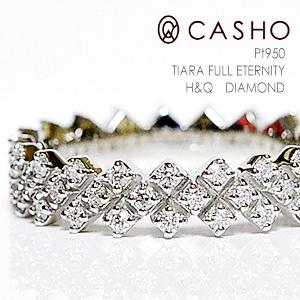 フルエタニティー ダイヤモンドリング スプレンディッドティアラpt950(ハードプラチナ)誕生日クリスマスプレゼント