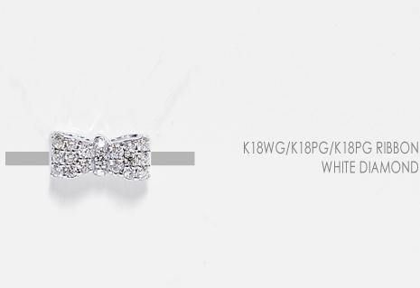 リボンパヴェ  ストレートリング ダイヤモンド ホワイトゴールド ピンクゴールド イエローゴールド K18WG K18PG K18YG プラチナ別注可誕生日クリスマスプレゼント