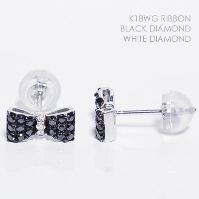 ブラック&ホワイト ダイヤモンドリボン スタッドピアス ブラック&ホワイト ダイヤモンドホワイトゴールドK18WG BLACK DIAMOND and WHITE DIAMOND RIBBON PIERCE誕生日クリスマスプレゼント