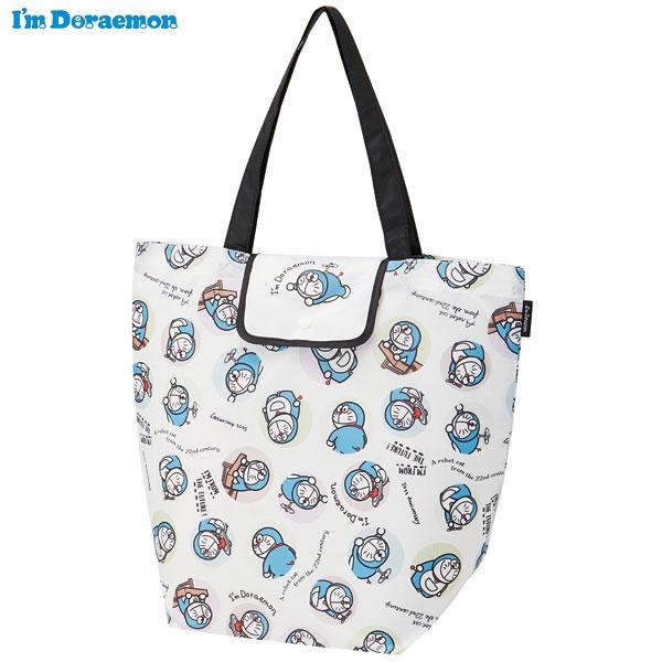 スケーター公式ストア スケーター ショッピングバッグ I'm Doraemon 初期ドラえもん 買い物袋 待望 70%OFFアウトレット 折り畳み サブバッグ マイバッグ エコバッグ かばん おでかけ ドラえもん アイムドラえもん
