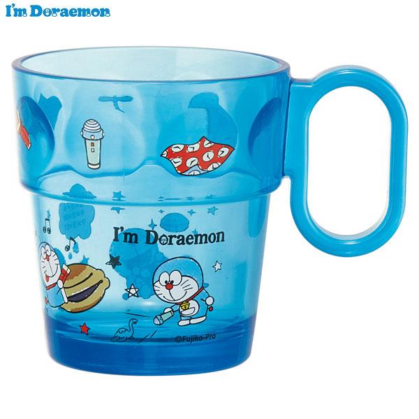 スケーター ●I'm Doraemon ひみつ道具●スタッキングアクリルマグカップ[220ml]//コップ カップ 食器 飲み物 キャラクター I'm Doraemon アイムドラえもん ドラえもん//