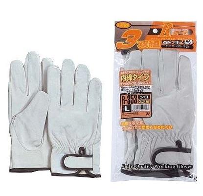 おたふく手袋/豚革手袋 内綿タイプ 3双入×5セット[総数15双]/品番:R-353