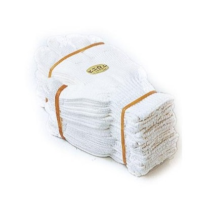【10ダースセット販売】おたふく手袋 622 オールビニロン 化合繊維軍手 フリーサイズ 1ダース×10 120双