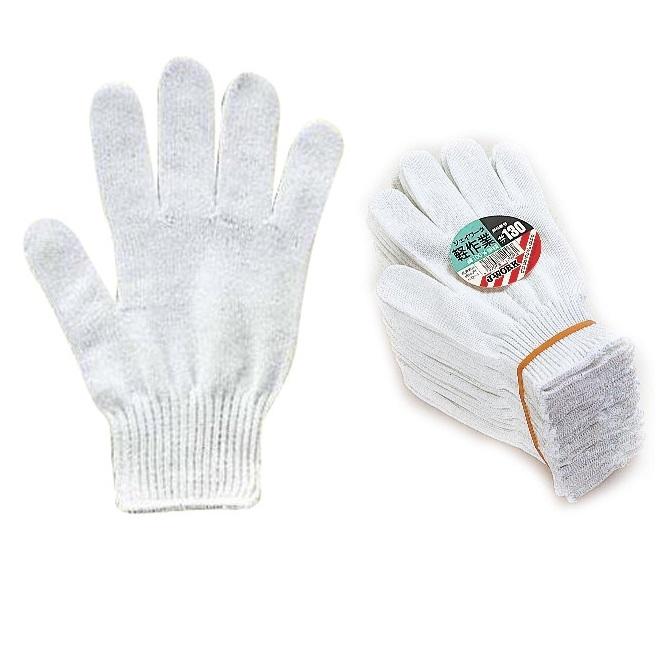 【10ダースセット販売】おたふく手袋 JW-130 純綿軍手 10ゲージ 軽作業 10ゲージサラシ フリーサイズ 1ダース×10 120双