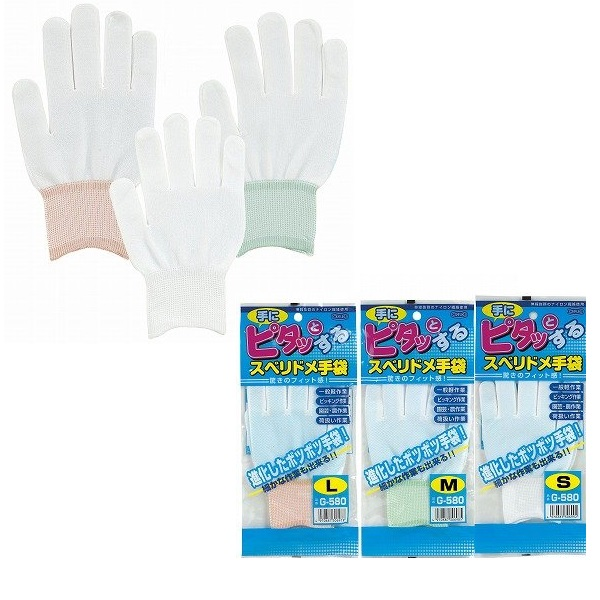 素手感覚で使いやすい薄型すべり止め手袋 10双セット販売 おたふく手袋 手にピタッとするスベリ止手袋 G-580 正規逆輸入品 中古