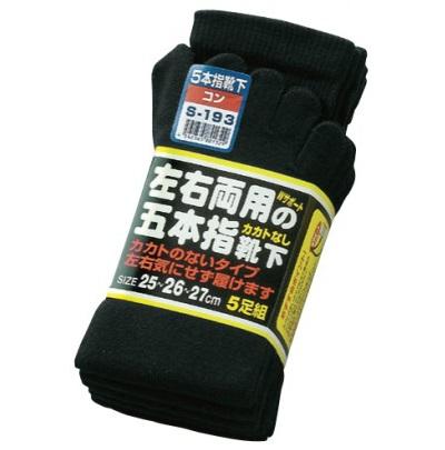 いろんな足の形の方に合うかかとなしタイプ 5足組×5組セット販売 ショップ おたふく手袋 S-193 コン 5本指カカトなし 25~27cm 5足組×5 売れ筋ランキング