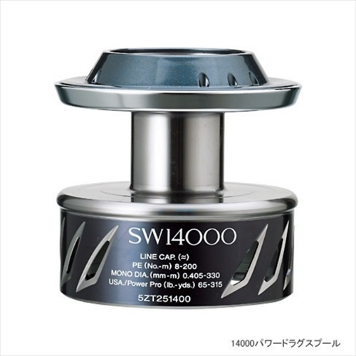 シマノ 夢屋13ステラSW 14000パワードラグスプール