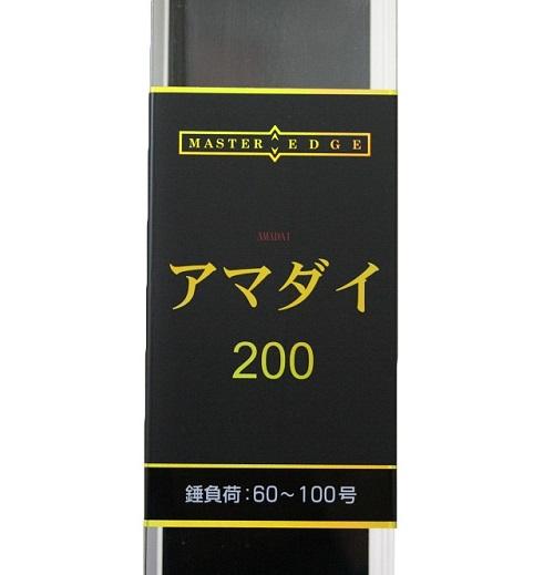 A.T.LAB. アマダイ 200