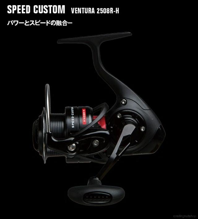 【訳有り 特価】 アピア ベンチュラ スピード カスタム 2508R-H