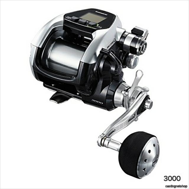シマノ 15フォースマスタ- 3000