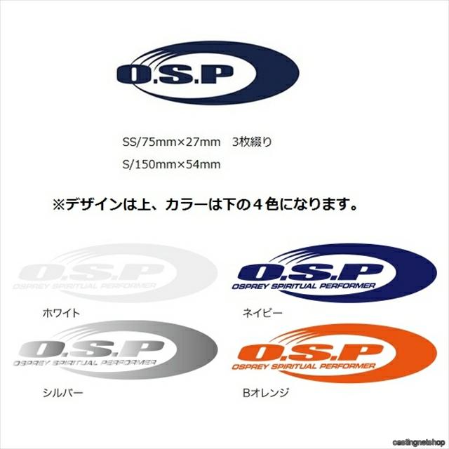 OSP O.S.P ステッカー S