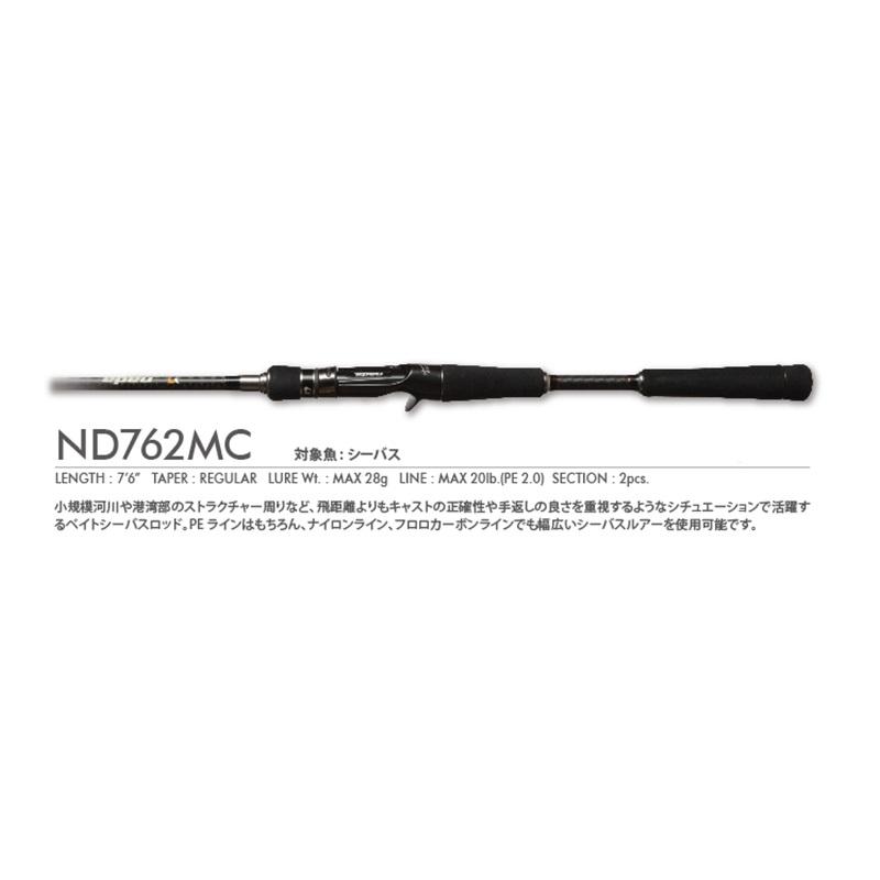 ナダ nada ROD ND762MC