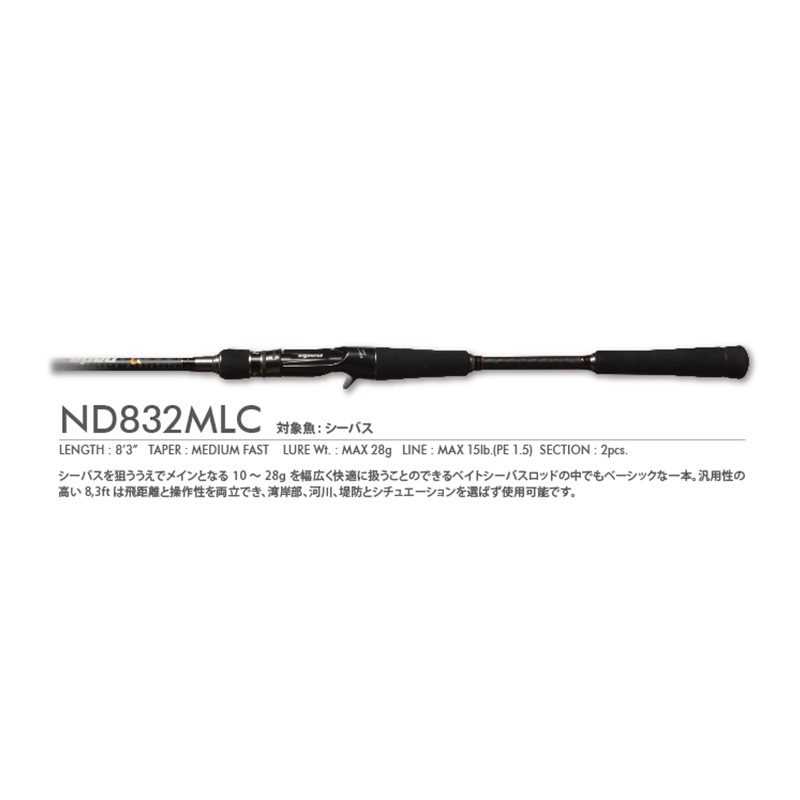 ナダ nada ROD ND832MLC