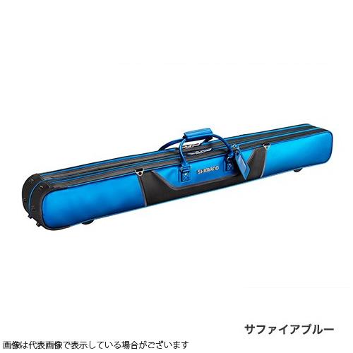 シマノ へらロッドケースXT RC-012Q サファイアブルー 3 層