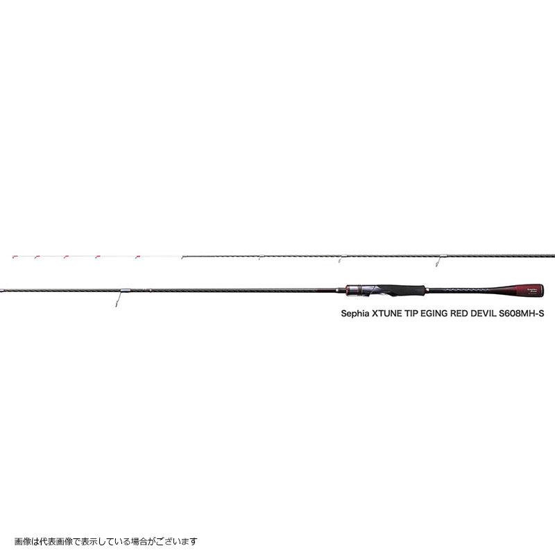 シマノ セフィア エクスチューン ティップ エギング レッドデビル S608MHS(スピニング)