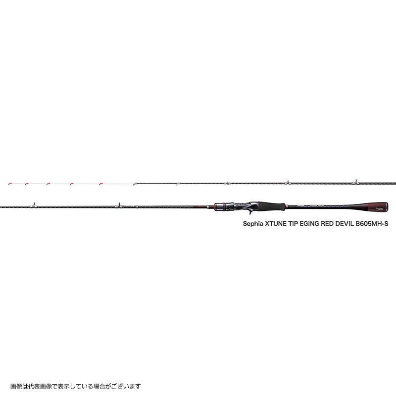 シマノ セフィア エクスチューン ティップ エギング レッドデビル B605MHS(ベイト)