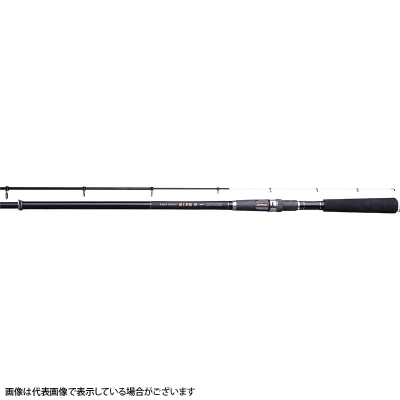 宇崎日新 ☆☆ プロスペック 海上釣堀 H 4505 4.5m 5本継(振出)