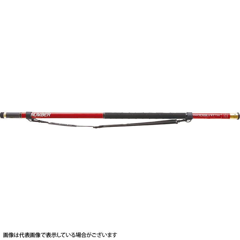 宇崎日新 ☆ プロステージナンバー磯玉網セット R 5005 5m 5本継(振出)