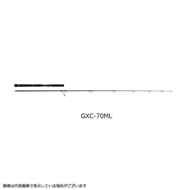 メジャークラフト ジャイアントキリング GXC-70ML (スピニング 1ピースバットジョイント)