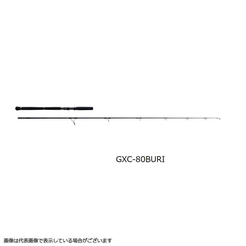 メジャークラフト ジャイアントキリング GXC-80BURI (スピニング 1ピースバットジョイント)