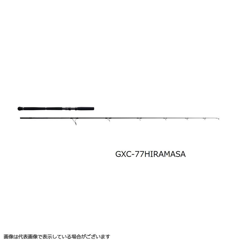 【お買い物マラソン エントリーで゙ポイントup】 メジャークラフト ジャイアントキリング GXC-77HIRAMASA (スピニング 1ピースバットジョイント) 【期間7/19 20:00~7/26 01:59】