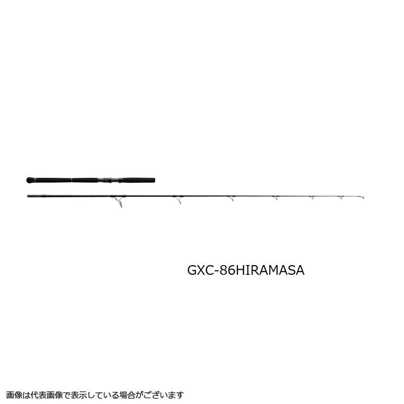メジャークラフト ジャイアントキリング GXC-86HIRAMASA (スピニング 1ピースバットジョイント)