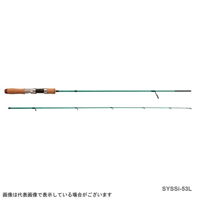 アングラーズリパブリック シルファー SYSSi-53L