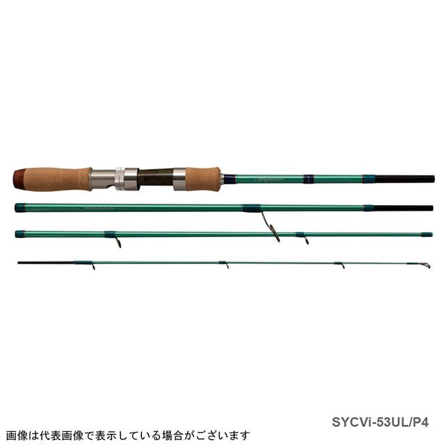 アングラーズリパブリック シルファー SYCVi-53UL P4