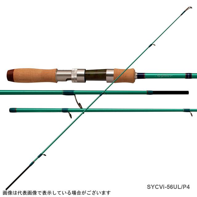 アングラーズリパブリック シルファー SYCVi-56UL P4