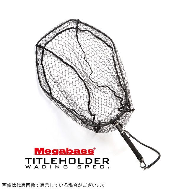 【ポイントアップ 4/1 10:00~4/8 09:59】メガバス タイトルホルダー ウェーディング