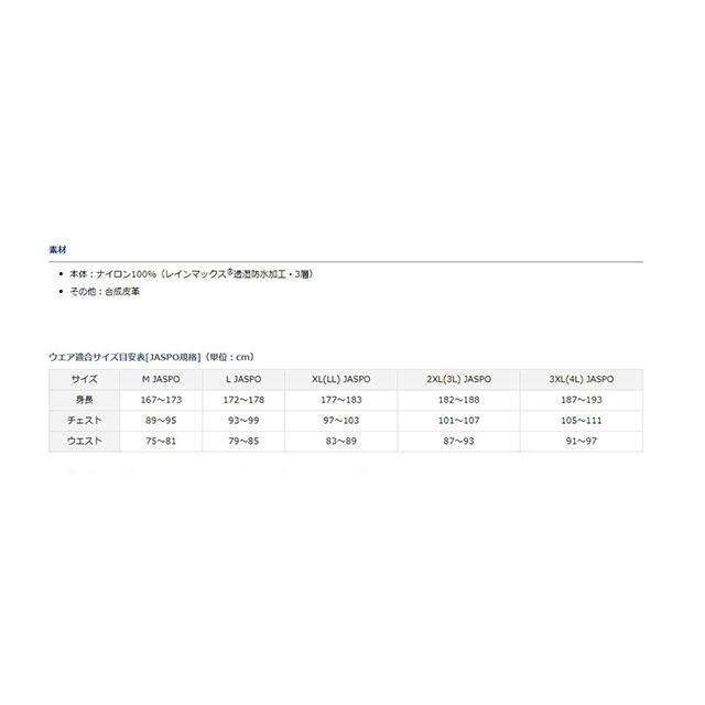 ダイワ ブラック XL レインマックススモックトップ DR-23009J 【期間 5/18 10:00〜5/21 9:59】 【エントリーでポイントup】