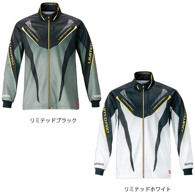 シマノ SH-131R NEXUS ブレスハイパー+℃ ウォームシャツ LIMITED PRO