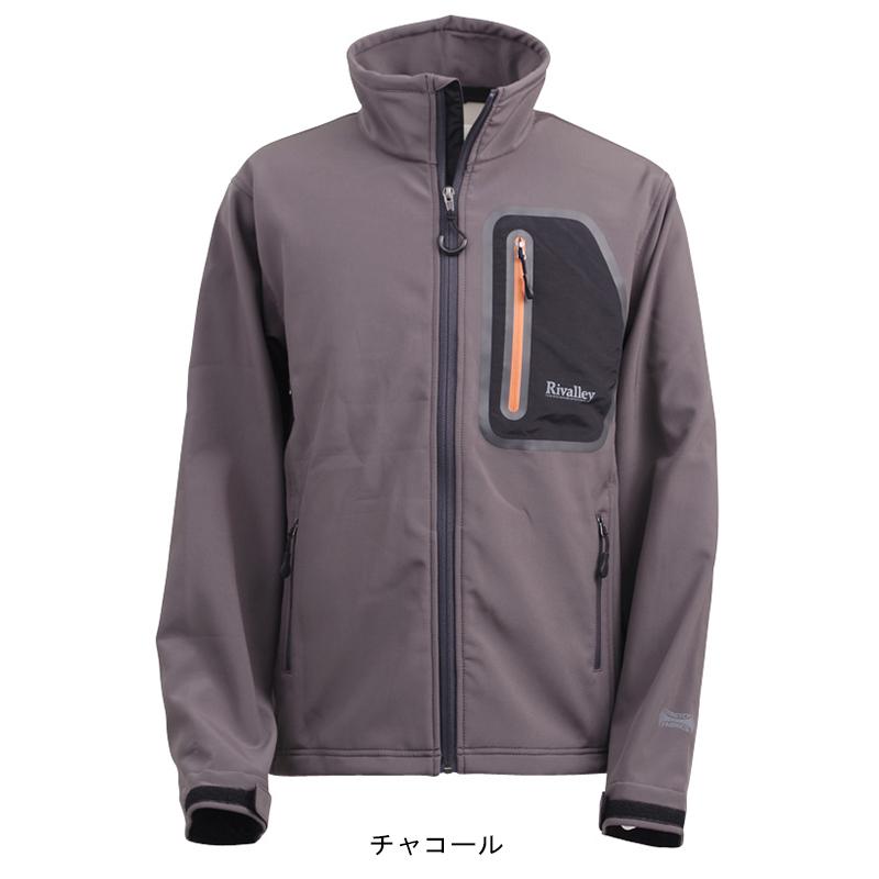 双進 RV ウィンドガードジャケット