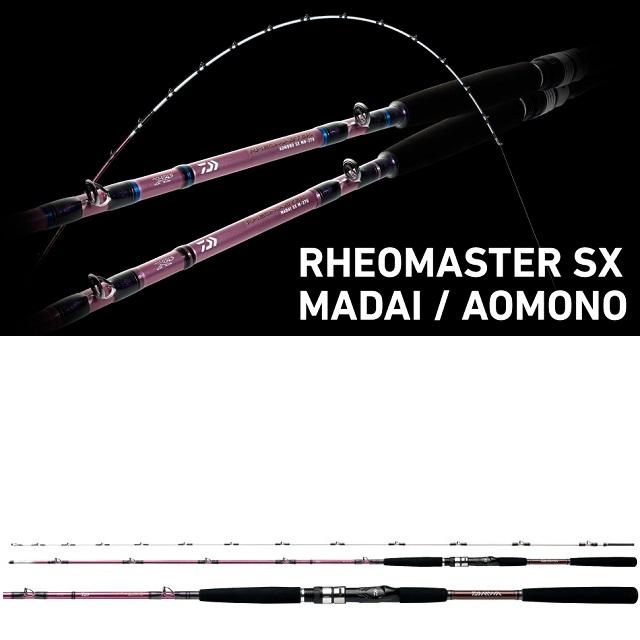 ダイワ リーオマスター真鯛SX S-300