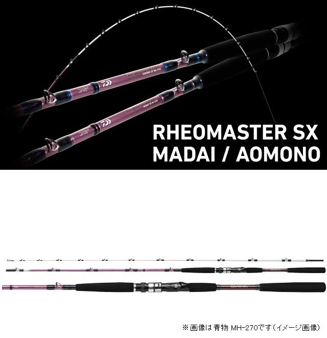 ダイワ リーオマスター青物物SX H-300