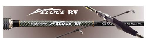 人気ショップ オリムピック べローチェ べローチェ RV RV オリムピック GLVRS-66L (スピニング1ピース), HaruHaru:a83e7742 --- totem-info.com