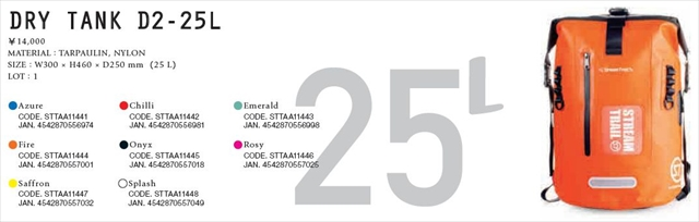 人気定番の キャップス STREAMTRAIL DRYTANK D2 25L 25L D2 EMERALD, アーキサイト@ダイレクト:7fef8f53 --- bibliahebraica.com.br