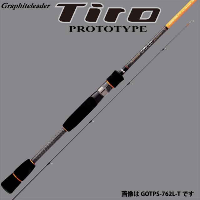 オリムピック ティーロ プロトタイプ GOTPS-772M-T